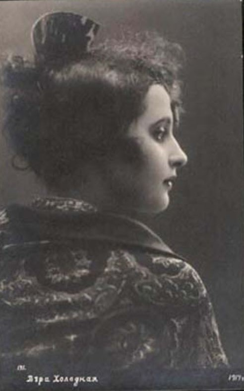 Vera Kholodnaya Photo Postcard, 1917