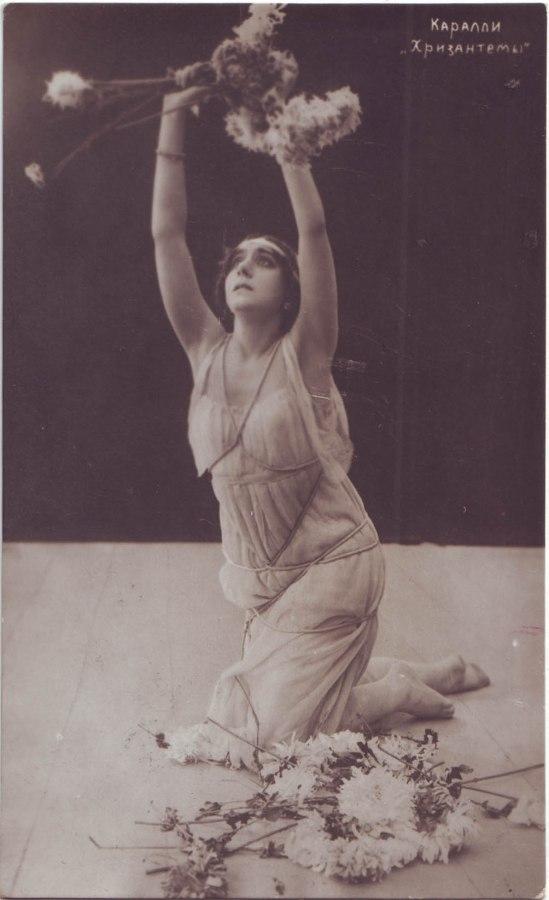 Vera Kholodnaya Photo Postcard, 1918-20s (Vera KARALLI (Krisantemi. 1914)