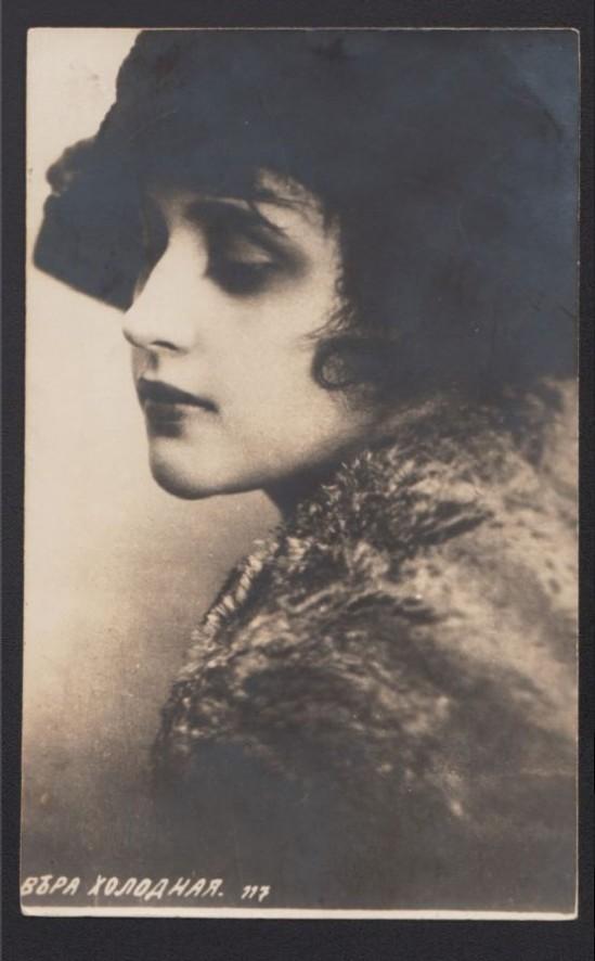 Vera Kholodnaya Photo Postcard, 1918-20s