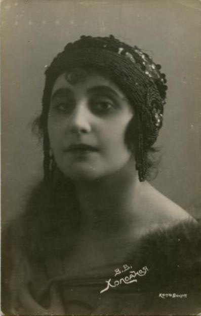 Vera Kholodnaya Photo Postcard, 1920s 1