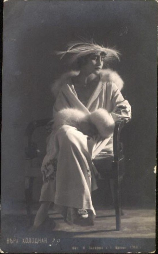 Vera Kholodnaya Photo Postcard, 1920s