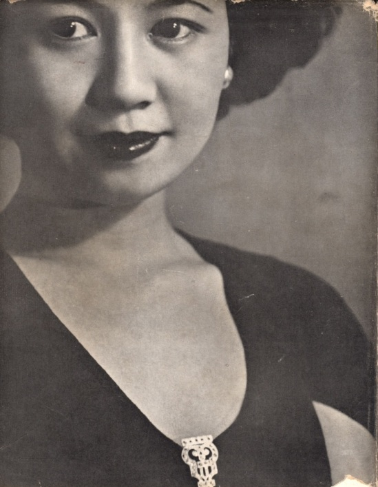 Katsuji Fukuda-portrait cover , 1937 from the book Photokunst von Frauen – How to Photograph Women. Japan ARS