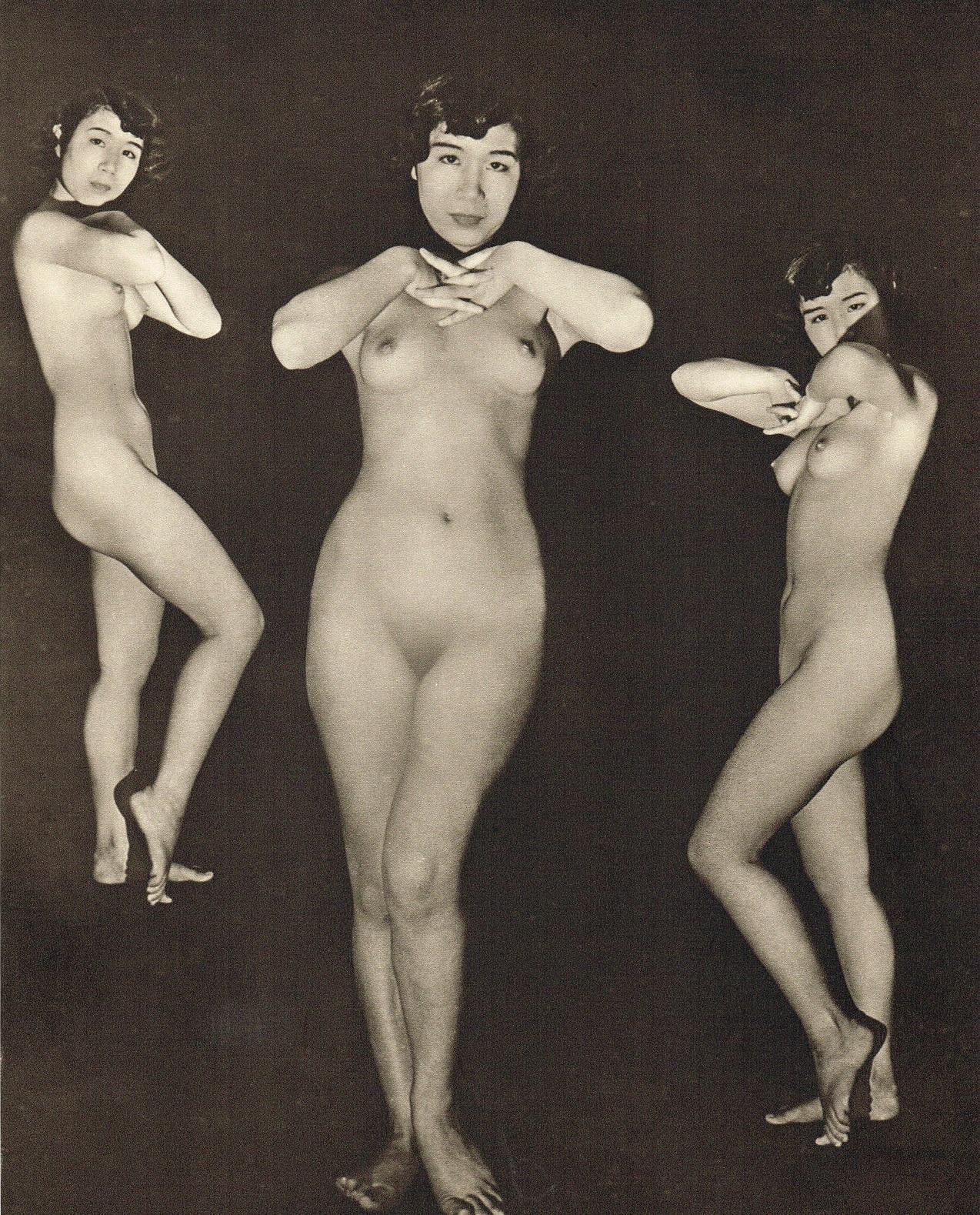 John Everard.photomontage Japanese Nude, photogravure 1950Oriental Model Published by Robert Hale Ltd., London in 1955.