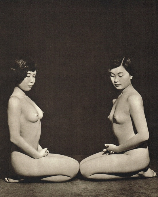 John Everard. two kneeling Japaneses Nude photogravure 1950Oriental Model Published by Robert Hale Ltd., London in 1955.