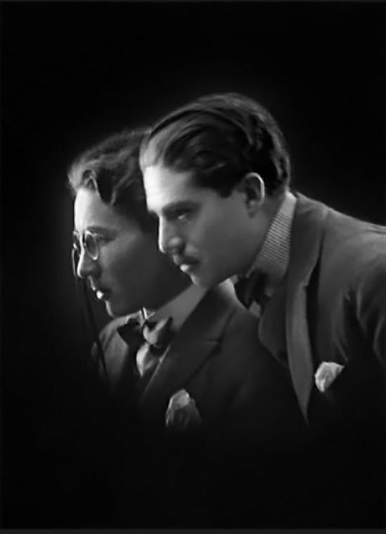 The Vargas Brothers Carlos & Miguel Vargas, Self-Portrait, Arequipa, c. 1922