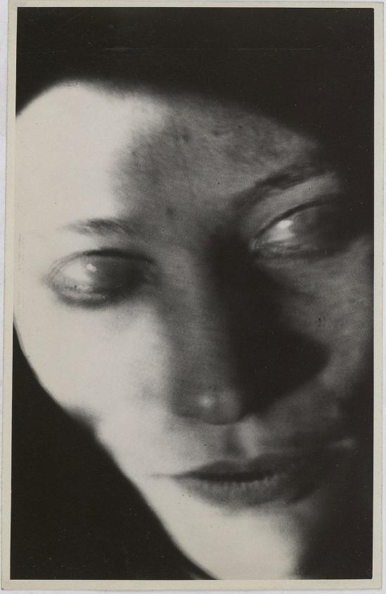 Raoul Ubac - Portrait d'Agui ( Sa Femme )