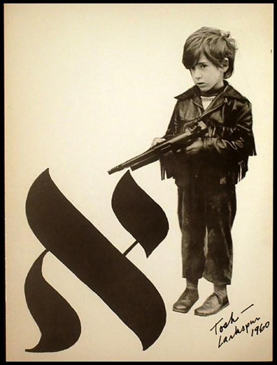 Wallace Berman- Semina 7, 1961, Santa Cruz Museum of Art 3